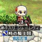 Maple111009_203450.jpg