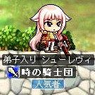 Maple111009_203518.jpg