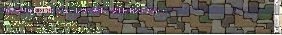 Maple111016_000330.jpg