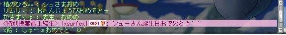 Maple111016_000855.jpg