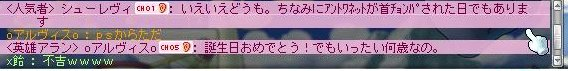 Maple111016_000908.jpg