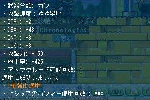 Maple111117_211434.jpg