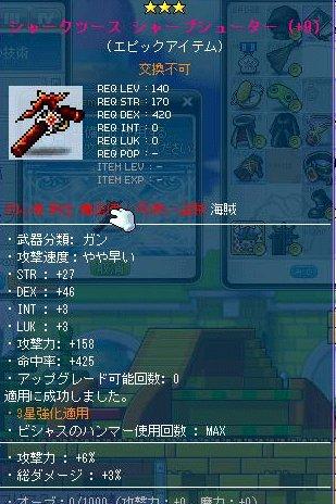 Maple111209_222246.jpg