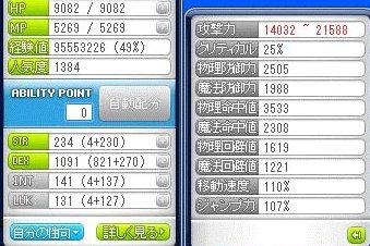 Maple111213_231639.jpg