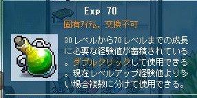 Maple120223_211437.jpg