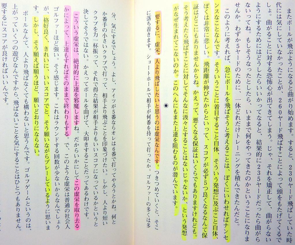 虚栄24中2