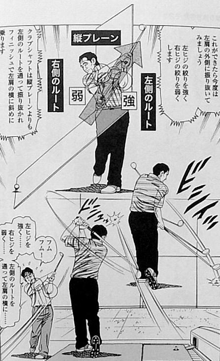 image (5)2
