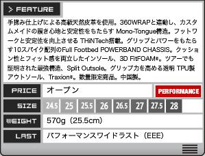tour360_ltd-16.jpg