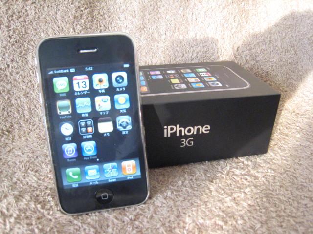 i phone 001