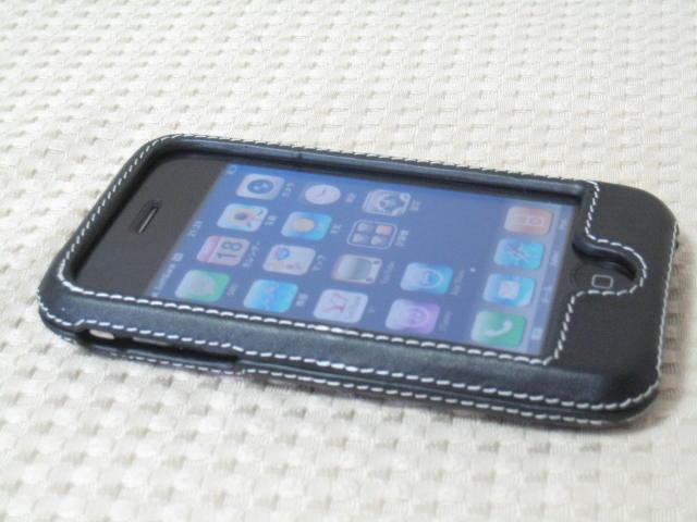 i phone 010