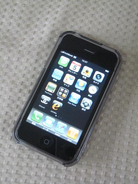 i phone 011