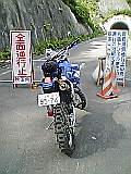 20060909155357