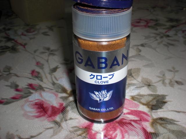 CIMG4074.jpg