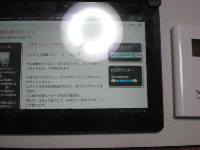 CIMG4805.jpg
