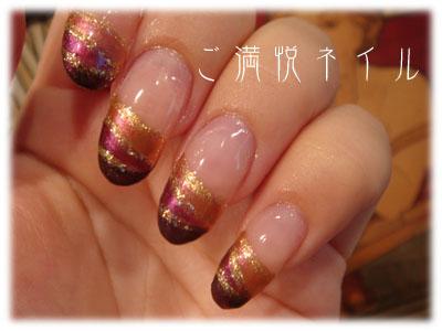 秋フレンチ~♪
