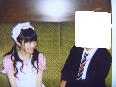 kana32.jpg