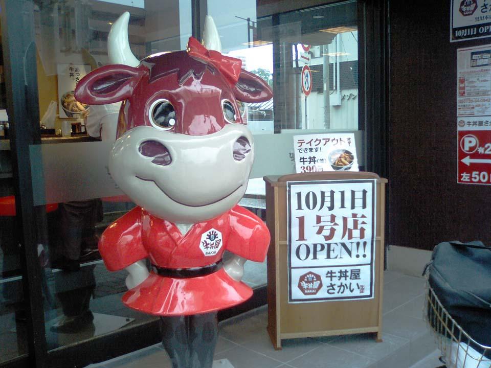 20081005(2).jpg
