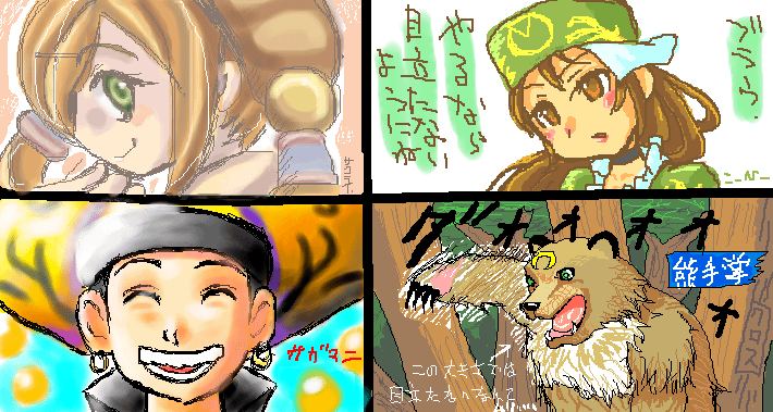 20050629165617.png