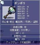 20060224142832.jpg