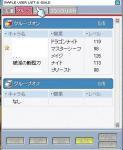 20061017031835.jpg
