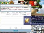 20070330101318.jpg