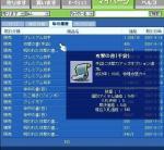 20070921015310.jpg