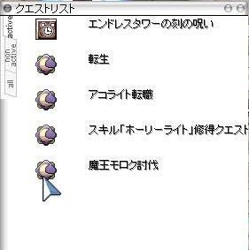 090611染色03