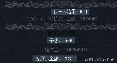 20060115105022.jpg