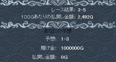 20060118114813.jpg