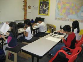 書道クラス1-4