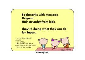 子ども達の作品