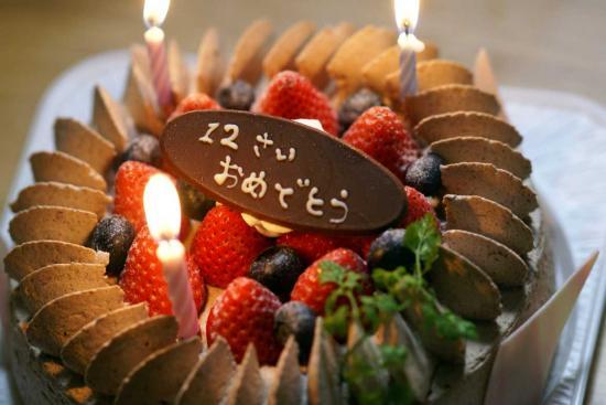 12歳ケーキ2