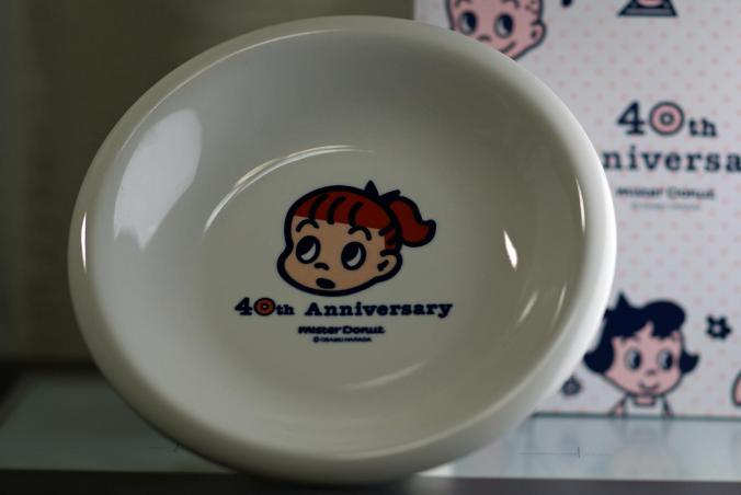 40th皿