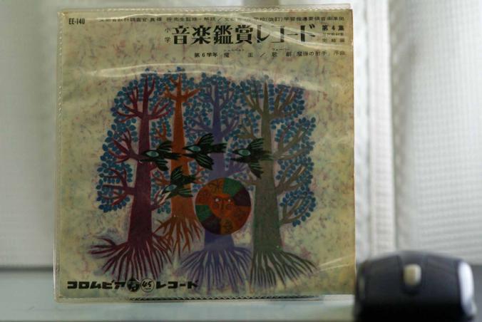 魔王/魔弾の射手EP
