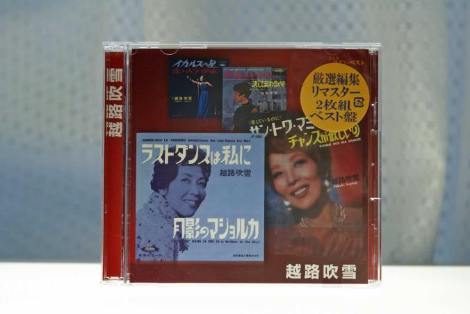 越路吹雪CD