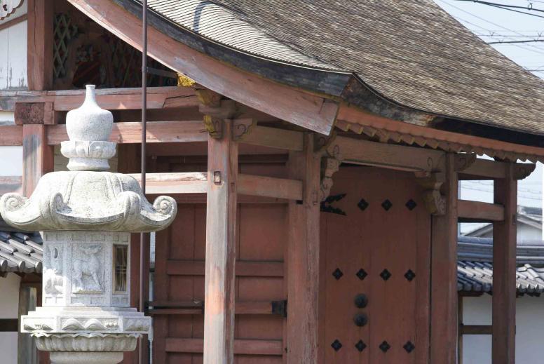 総持寺入口