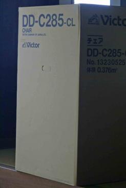 dd-c285