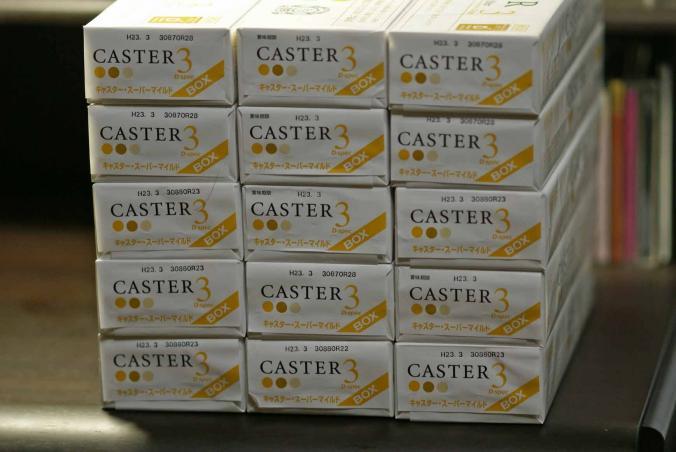 caster3