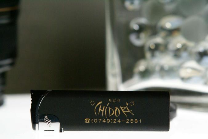 chidori3