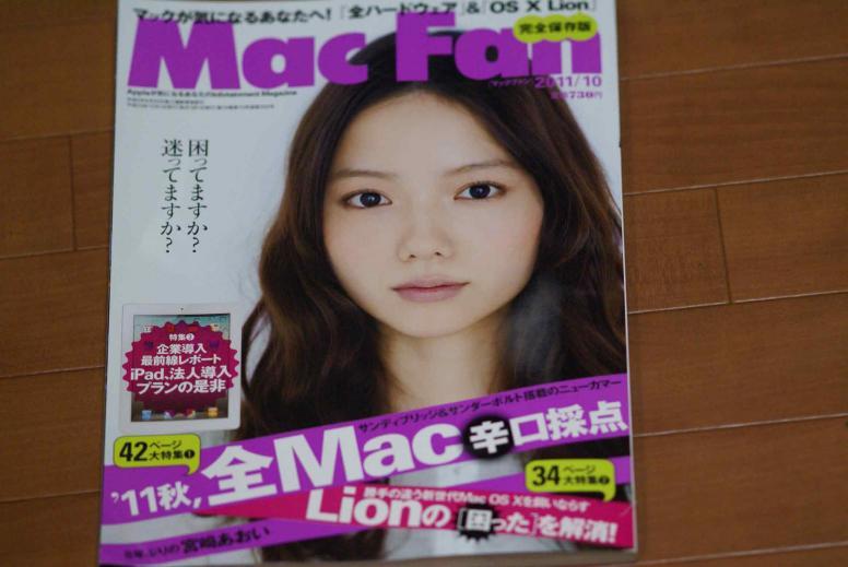 macfan10