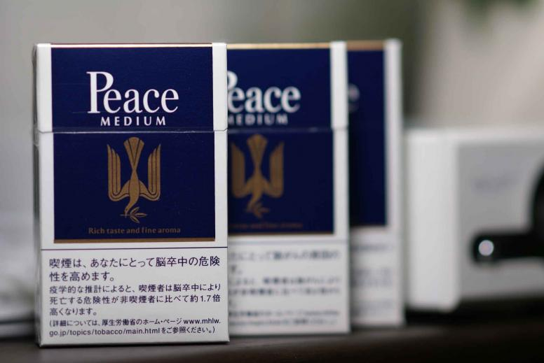 peacebox