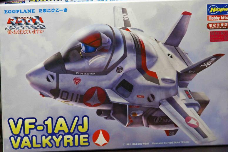 vf-1aj