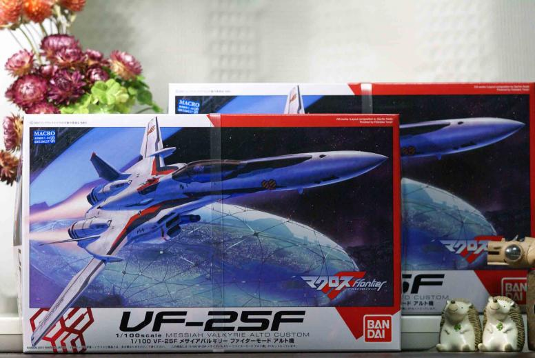 vf-25f502