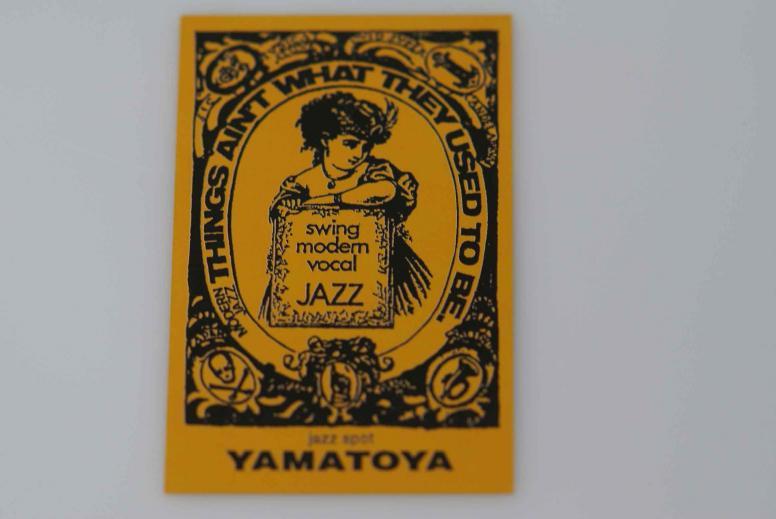 tamatoya2