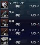 1009_2