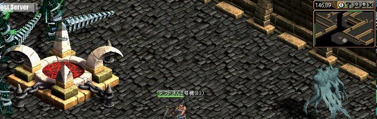 霊術師マスクエ-010