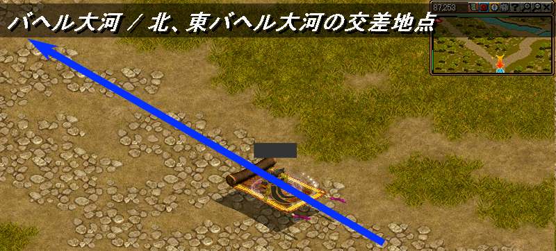 tensei2-1-02.jpg