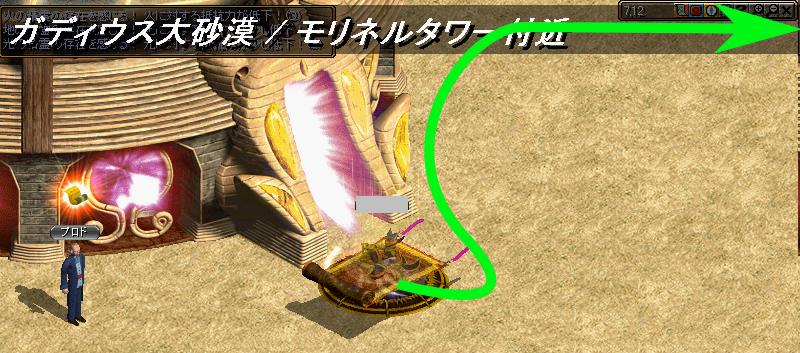 tensei3-4-a-2-48.jpg