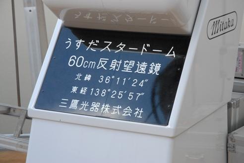 万座ホテルじゅらく 156