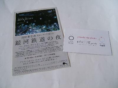 2010_04260041.jpg